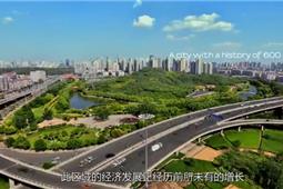 Tianjin Outlook-Business environment