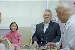Tianjin Outlook-Healthcare