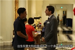 Tianjin Outlook-Tourism and hotel industry