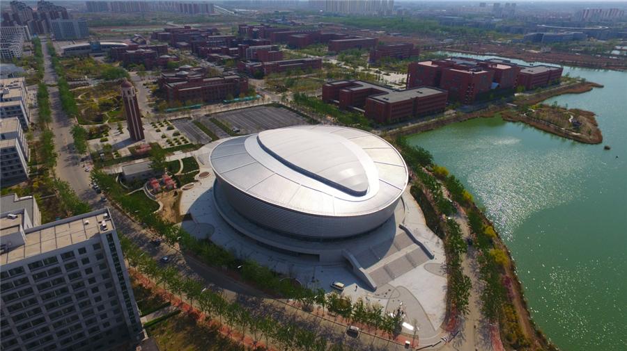 Tianjin University of Technology