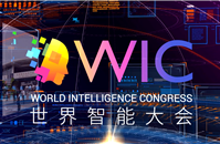 World Intelligence Congress