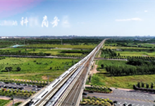 Xiqing district: Ecotourism trip by driver-less car