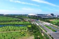 Video in Japanese: China-Japan (Tianjin) Regional Development Cooperation Demonstration Zone