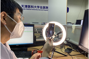 Tianjin's internet hospital makes doctors accessible by phone