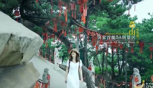 Best of Jizhou district