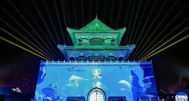 LED light show marks Tianjn's 616th birthday
