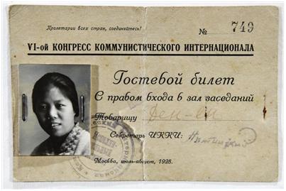 Historic story behind a representative card