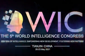 The 5th World Intelligence Congress