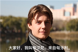 Foreigners in Tianjin: Dare to succeed