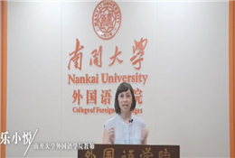 Foreigners in Tianjin: Recipient of Haihe Friendship Award