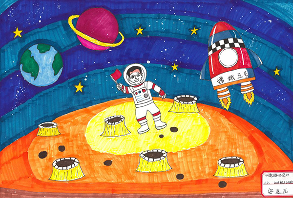 Student artists in Tibet turn eyes toward space