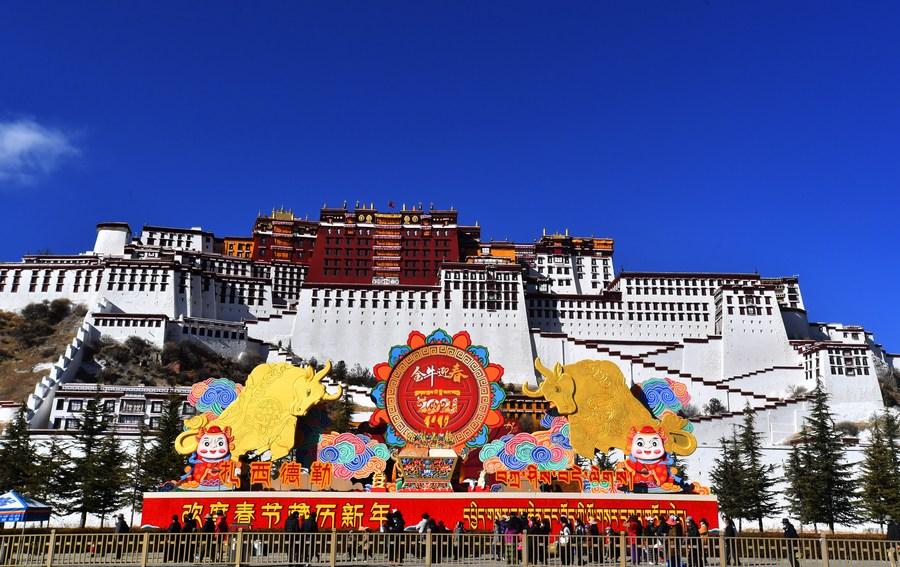 70 years on, Tibet embarks on new journey of modernization