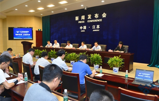 First 2017 WIOT news conference held in Nanjing