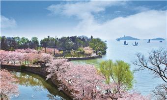 Yuantouzhu Island