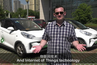 IoT technologies change life in Wuxi
