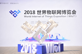 Discover Wuxi: Expats sample IoT technologies