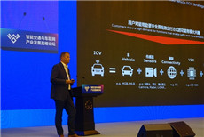 Forum on 5G-based IoV development held in Wuxi
