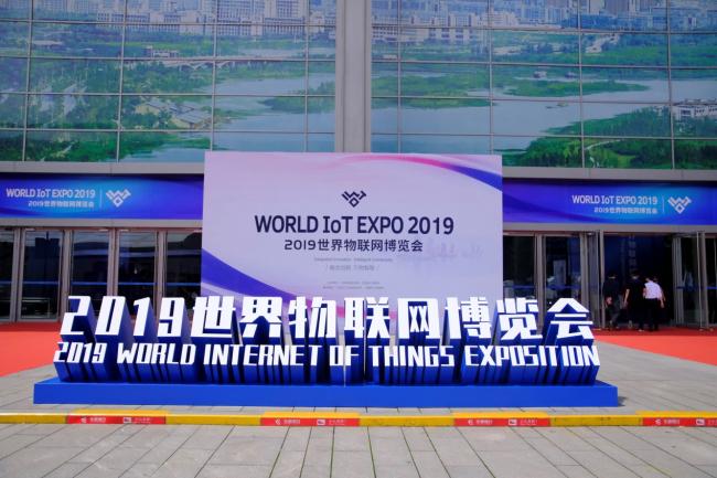 Wuxi prepares 2019 World IoT Expo
