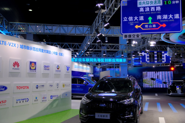 Internet of Vehicles zooms into the growth fast lane in Wuxi