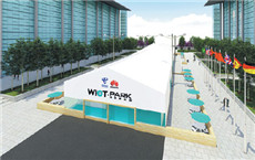 Park showcases vision of tomorrow to impress attendees at premier event