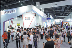 Wuxi steps up as leader in China's global tech push