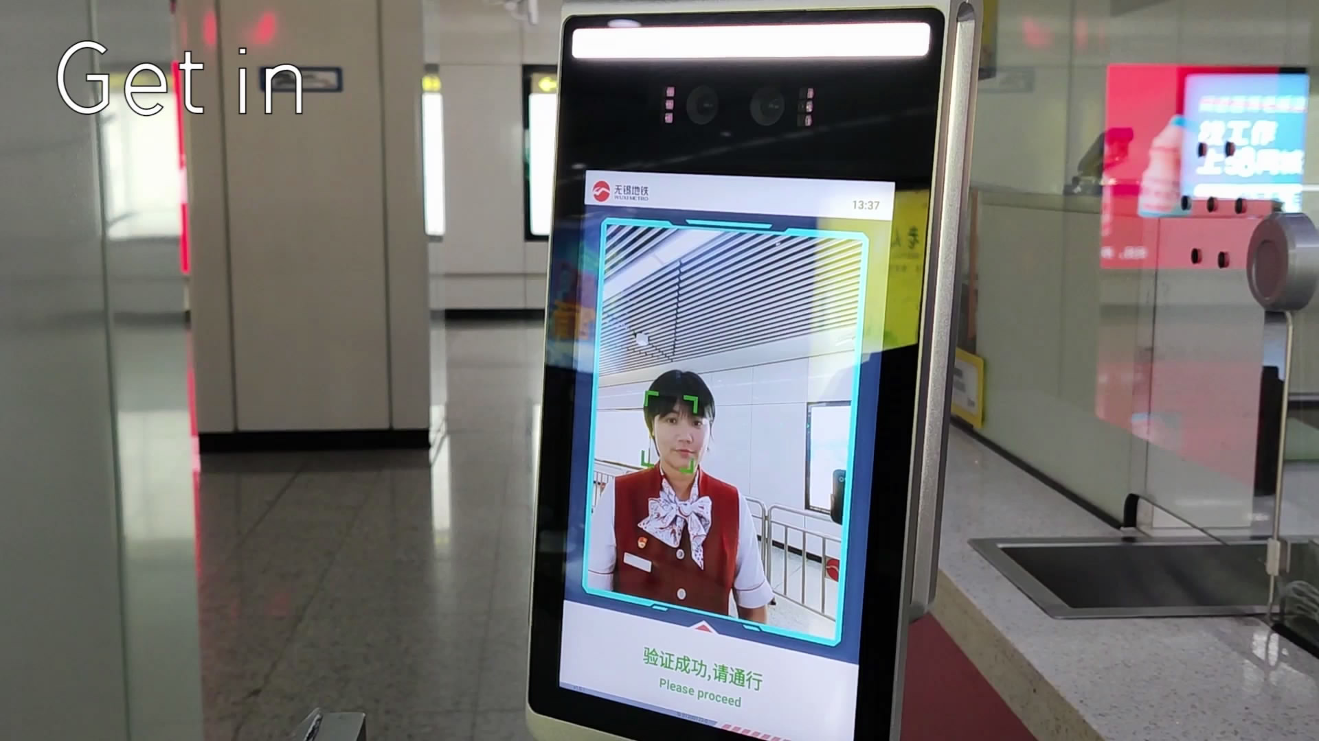 Take the subway in Wuxi by scanning your face