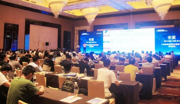 IoT and smart city development discussed at forum