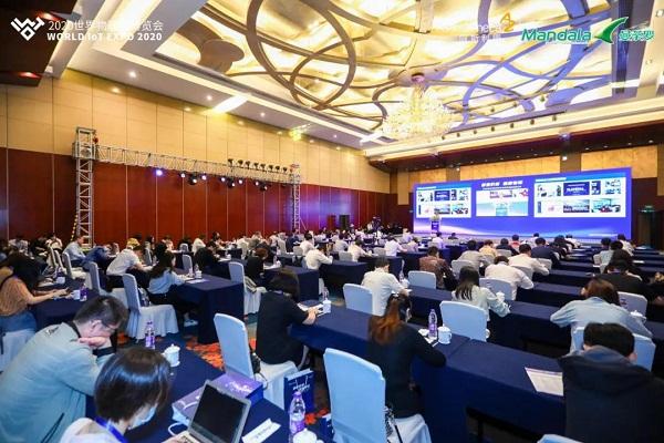 Wuxi hosts smart healthcare development forum
