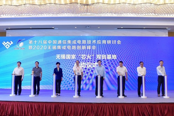National circuit technology seminar opens in Wuxi