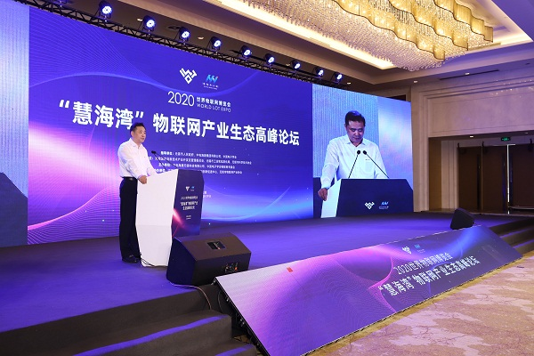 Wuxi's IoT town discussed during 2020 World IoT Expo
