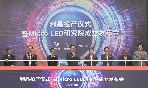 Wuxi opens world's first mass production center for Micro LED