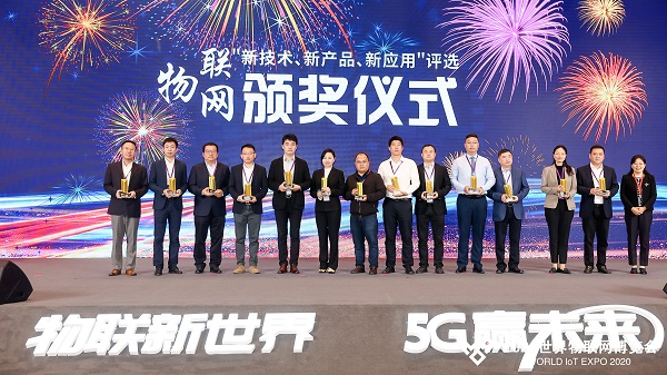 IoT technologies integrating 5G highlighted at Wuxi expo