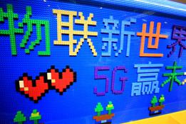 Enjoy IoT tour in Wuxi
