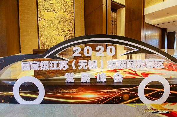 Wuxi summit eyes IoV development