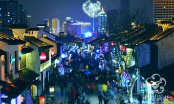 Nanchang Street