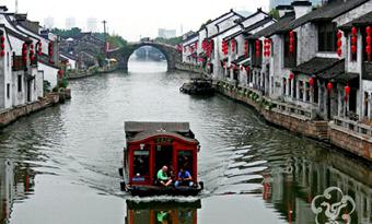 Qingming Bridge Ancient Canal Scenic Area