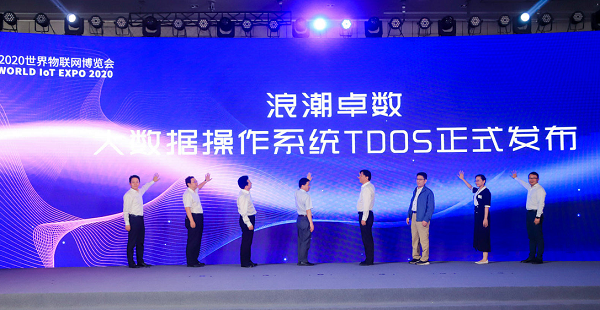 Wuxi summit discusses big data innovation