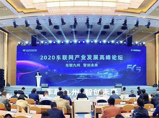 Wuxi pilots IoV development