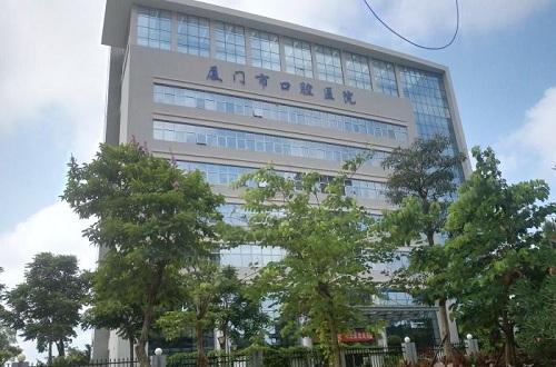 厦门市口腔医院.jpg