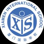 1-厦门国际学校LOGO.png