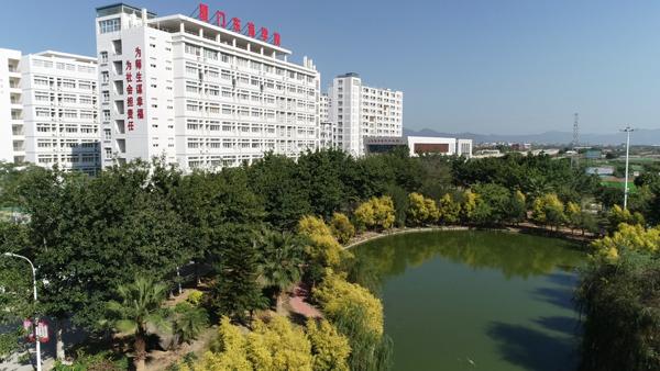 14-厦门东海职业技术学院.png