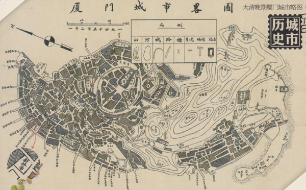 大清晚期厦门城市略图.jpg