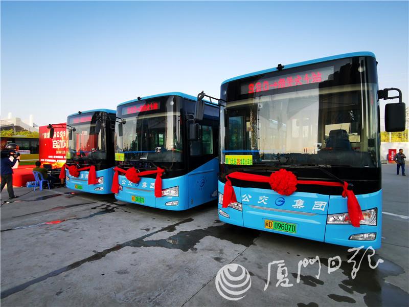 公交.jpg