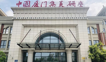 4 new bases established on mainland to boost cross-Straits exchanges