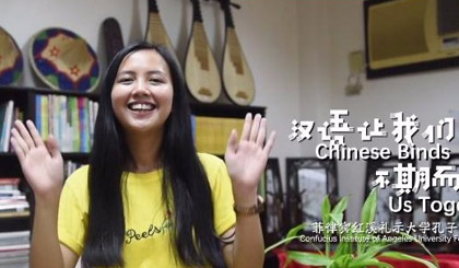 Six stories about learning Chinese the fun way