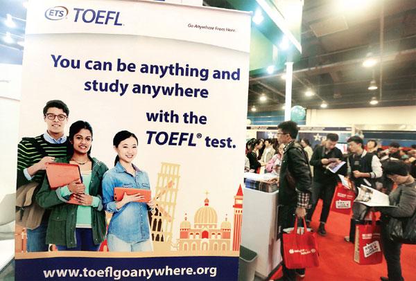 International schools booming in China