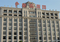 Xiangyu Group