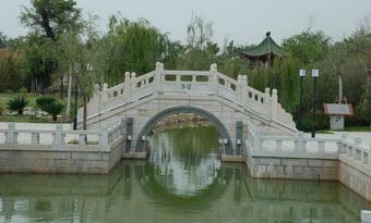 Xiamen Horticulture Expo Garden