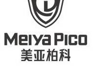 Meiya Pico