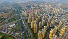 Xiang'an District